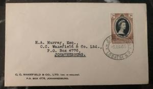 1953 Lobatsi Bechuanaland QE 2 Coronation First Day Cover Queen Elizabeth FDC