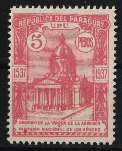 Paraguay 1938/39 400th Anniversary of Foundation of Asuncion 5P (1/3) UNUSED