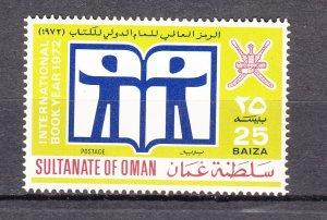 J27631 1972 oman set of 1 mnh #138 book year