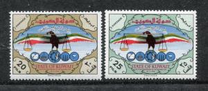 Kuwait 312-313, MNH, Eagle Banner Scales & Emblems. 1995. x27835