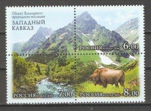 Russia 2006,Nature of the West Caucasus Region,Block Scott # 7002,XF MNH**