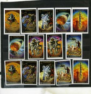 FUJEIRA 1970 SPACE APOLLO 14 2 SETS OF 7 STAMPS O/P PERF. & IMPERF. MNH