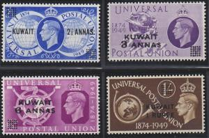 Kuwait 89-92 MNH (1949)