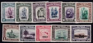 NORTH BORNEO 1945  S G  320 - 331 VARIOUS VALUES TO 50C  MNH & MH  CAT £100