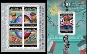 Guinea 2014 world war I famous persons aviation klb+s/s MNH