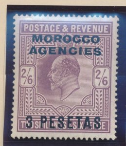 Great Britain, Offices In Morocco Stamp Scott #43, Mint Hinged, Good Centerin...