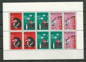 1967 Netherlands Nursery Rhymes souvenir sheet MNH