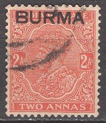 Burma; 1937: Sc. # 5: O/Used Single Stamp