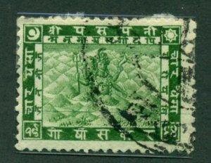 Nepal 1907 #27 U SCV (2018) = $2.50