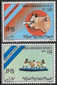 Somalia 383-384 MNH -  Rinderpest Campaign