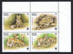 Kyrgyzstan WWF Corsac Fox 4v Upper Right Corner Block with margins SG#167-170