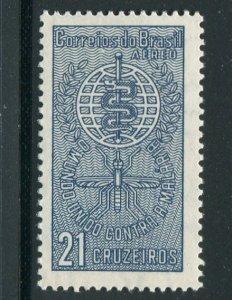 Brazil #C106 MNH - Penny Auction