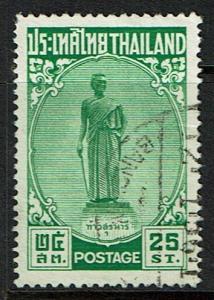 Thailand Scott 310 Used (1955) Tao Suranari