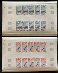 Full Sheets of Stamps Space Viking Flying to Mars Mali 1976 imperf.