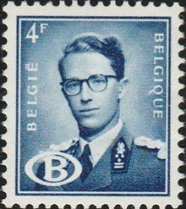 Belgium, #O62 Unused From 1954-70