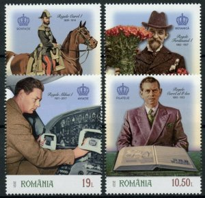 Romania Royalty Stamps 2021 MNH Passions of the Kings Horses Aviation 4v Set