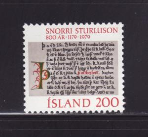 Iceland 518 Set MNH Snorri Sturluson Historian and Writer