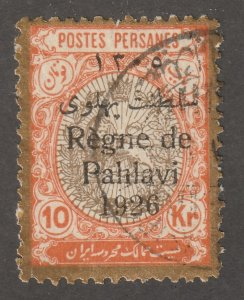 Persian stamp, Scott# 720, used, hinged, perf 11.5/11.5-