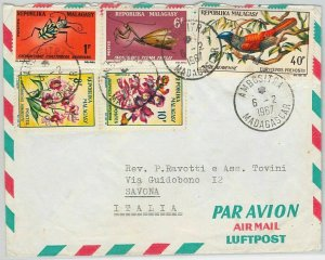 42919 - MADAGASCAR -  POSTAL HISTORY - INSECTS bires  FLOWERS 1967