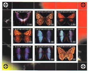 Karakalpakia, 1998. Russian Local. Butterflies sheet of 9. Scout Logo Selvage.