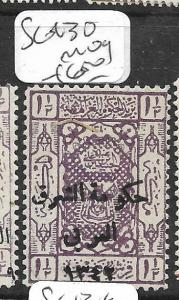 JORDAN (P1104B)  SG  130   MOG