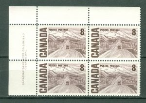 CANADA 1967 HIGHWAY  #461...UL CORNER PLATE 1... DEXT. GUM ...MNH...$5.00