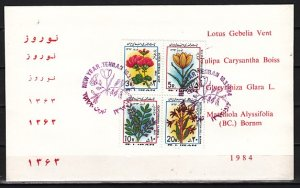 Persia, Scott cat. 2149-2152. New Year issue. Flowers shown. First day cover.