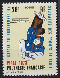 French Polynesia 274 MNH (1973)