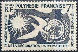 1958 French Polynesia Declaration des Droits de l`Homme, MiNr. 14, VF/MNH