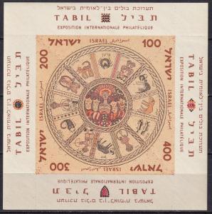 Israel #132   MNH   (K1820L)