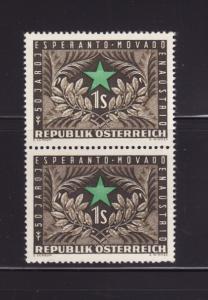Austria 593 Pair Set MNH Esperanto Star and Wreath (C)