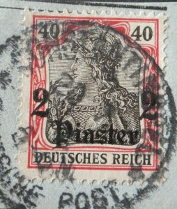 German Post Offices in Turkey 1905 Two Piaster with CONSTANTINOPEL postmark