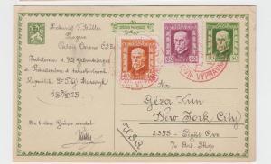 CZECHOSLOVAKIA -USA 1925 MASARYK SET ON CARD FROM PALAIS CORONA, COMMEM CDS