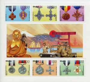 Ghana 1995 MNH WWII WW2 VJ Day Peace in Pacific 6v MS Word War II Medals Stamps