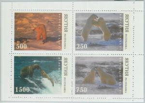 2117 - RUSSIAN STATE, MINIATURE SHEET: Polar Bears