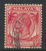 Straits Settlements George V  SG 264  Used