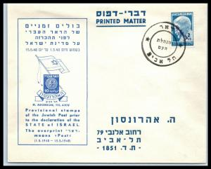 Goldpath: IRAQ COVER   _CBHW_10_18
