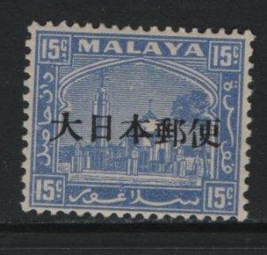 MALAYA, SELANGOR, N37, MNH, 1943, OCCUPATION STAMPS