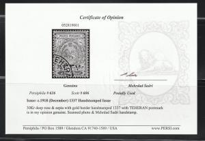 Persian/Iran Stamp, Scott# 606, mint hinged, certified, 30KR, rose/gold, # L-97