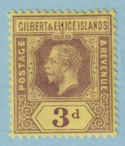 GILBERT & ELLICE ISLANDS 18  MINT HINGED OG * NO FAULTS EXTRA FINE!