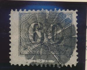 Brazil Stamp Scott #46, Used - Free U.S. Shipping, Free Worldwide Shipping Ov...