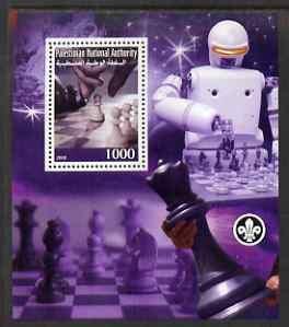 PALESTINIAN N.A. - 2008 - Chess - Perf Souv Sheet #2 - Mint Never Hinged