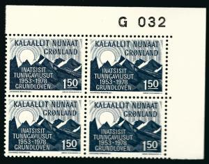 Beautiful Greenland #108 Plate Block 032 MNH VF...Kalaallit is Hot now!