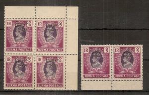 Burma 1947 1R Interim Govt MNH Cat£57+