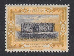 Jordan Sc 194 (SG 217), MHR