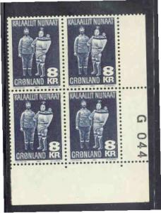 Greenland Sc104 1980 8 kr Eskimo & family stamp block of 4