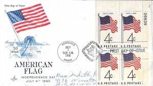 #1153, 4c 50-Star Flag, Art Craft cachet, plate block of 4