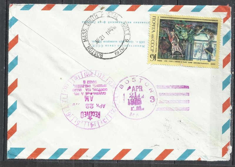 USSR 1976 - REGISTERED COVER TO USA - POSTALLY USED