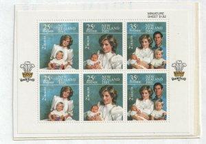 1985 NEW ZEALAND - SG: MS 1375 - HEALTH - PRINCESS DIANA - UNMOUNTED MINT