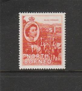 North Borneo 1954/9 Def $1 LMM SG 383